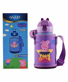Youp Peppa Pig Sipper Water Bottle with Zip Cover Purple - 550 ml