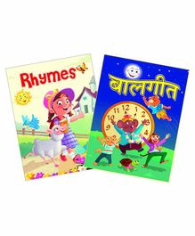 Laxmi Prakashan Rhyme Book Pack of 2 - English Hindi
