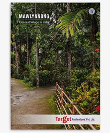 Target Publications Mawlynnong Single Line Long Notebook - 164 Pages