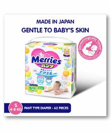 Merries Pant Style Diapers Small - 62 Pieces