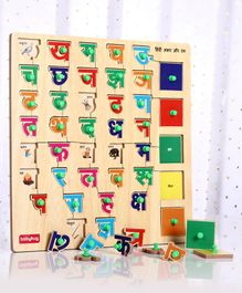 Babyhug Wooden Hindi Alphabet Puzzle - 41 Pieces