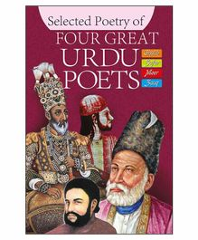 Sawan Four Great Urdu Poets Book - English