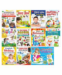 Complete Set for LKG Pre-School Books for Lower Kindergarten Set of 11 Books - English & Hindi