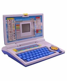 Yamama Educational Laptop with 20 Fun Activities - Blue