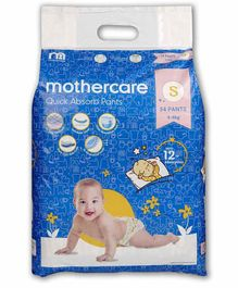 Mothercare Extra Absorb Pant Style Diapers Small - 54 Pieces