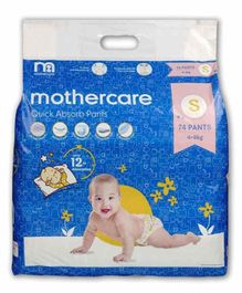 Mothercare Extra Absorb Pant Style Diapers Small - 74 Pieces
