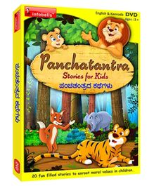 Infobells Panchatantra Stories For Kids DVD - English And Kannada