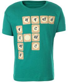 Sabudana Half Sleeves T-Shirt Hindi Scrabble Print - Green