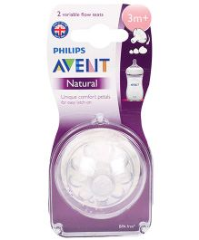 Avent Silicone Teat Natural Vari Flow - Pack Of 2