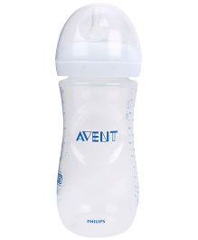Avent Natural Polypropylene Baby Bottle - 330 ml