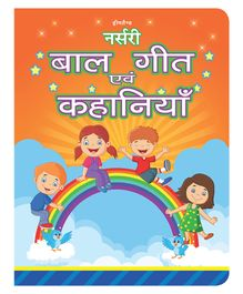 Nursery Rhymes & Story Book - Hindi