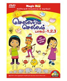 Chellame Chellam DVD Volume 1 2 And 3 - Tamil