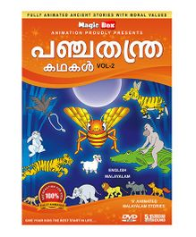 Panchatantra Stories Volume 2 - Malayalam