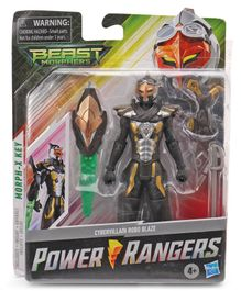 Power Ranger Beast Morpher Action Figure - Height 15 cm