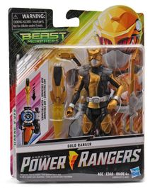 Power Rangers Beast Morphers Ranger Action Figure Brown - Height  15 cm