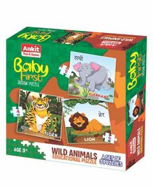 Ankit Toys Animal Themed Educational Jigsaw Puzzle Set of 3  - 19 Pieces