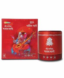 Shemaroo Shri Ganesha Bhajan Vaani Hindi - Red