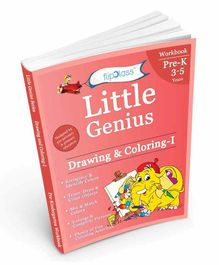 FlipClass Drawing & Coloring Pre Kindergarten Workbook - English