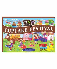 Art Factory EVA Foam Cup Cake Festival Jigsaw Puzzle Set of 2 - 96 Pieces Each