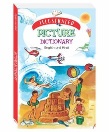 Art Factory Bi-Lingual Picture Dictionary - English & Hindi