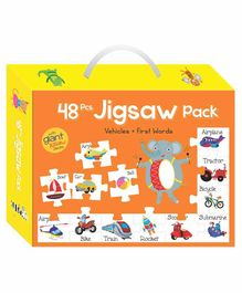 Art Factory Giant Vehicles & First Words Jigsaw Puzzles - 48 Pieces