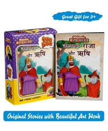 Majestic Books The Needy Kind And The Sage Fun Box - Hindi