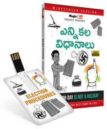 Inkmeo Election Procedures 8GB Pendrive Animated Movie - Telugu