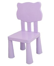 The Tickle Toe Chair - Purple