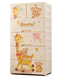 The Tickle Toe Chest of Drawers Giraffe Print - Cream