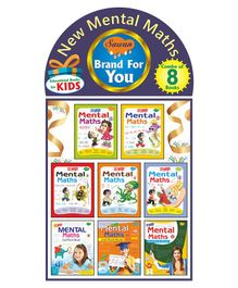 Sawan New Mental Maths Series Complete Combo Pack of 8 - English