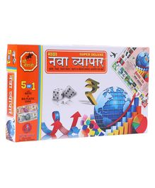 Yash Toys 5 In 1 Business Marathi Board Game - Multicolor