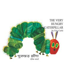 Bilingual The Very Hungry Caterpillar - English And Hindi