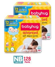 Babyhug Advanced Pant Style Diapers New Born - 64 PiecesPack of 2