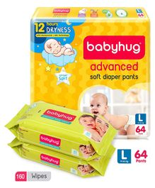 Babyhug Advanced Pant Style Diapers Large - 64 Pieces & 2 Packs of Babyhug Premium Baby Wipes - 80 Pieces