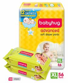 Babyhug Advanced Pant Style Diapers Extra Large - 56 Pieces & 2 Packs of Babyhug Premium Baby Wipes - 80 Pieces