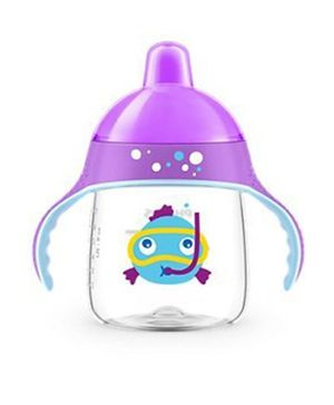 Avent Premium Spout Cup Purple - 260 ml