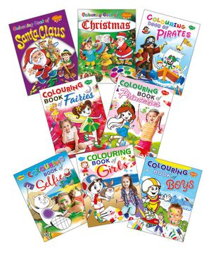 Sawan Colouring Book Set of 8 - English