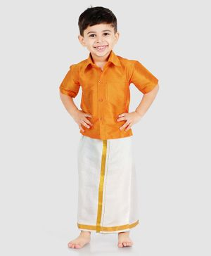 Babyhug Half Sleeve Shirt & Mundu Set - Yellow White