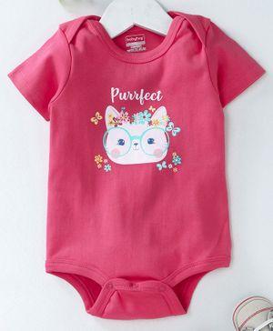 6-9 /& 9-12mth Baby Boy 3 Pack Bodysuit Panda Tiger NB 0-3 3-6