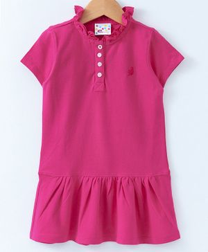 Eimoie Short Sleeves Solid Dress - Pink