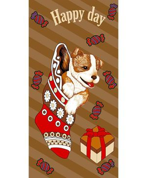 Sassoon Bath Towel Puppy Design - Brown