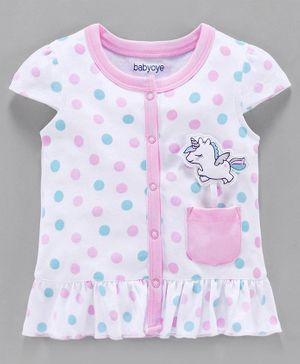 Babyoye Short Sleeves Cotton Vest Unicorn Patch - White