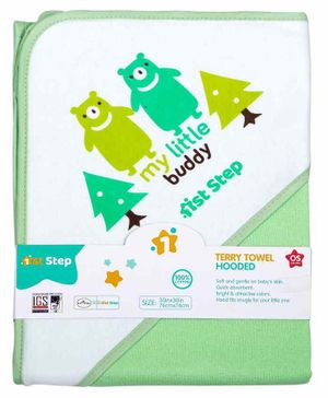 1st Step Printed Hooded Terry Towel - Green