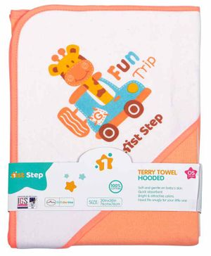 1st Step Printed Hooded Terry Towel - Orange