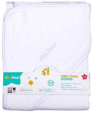 1st Step Hooded Terry Towel - White