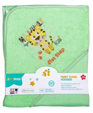 1st Step Hooded Terry Towel Tiger Patch - Green