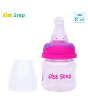 1st Step Feeding Bottle - White and Purple