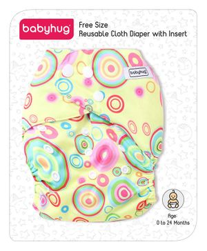 Babyhug Free Size Reusable Cloth Diaper With Insert Circle Print - Yellow