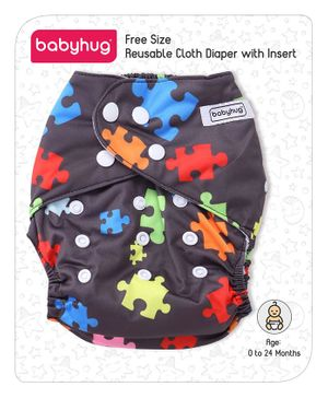 Babyhug Free Size Reusable Cloth Diaper With Insert Jigsaw Print - Dark Grey