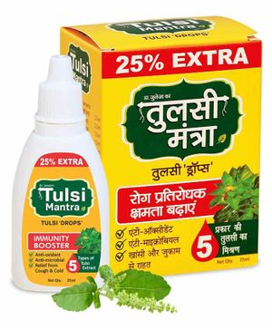 Tulsi Mantra Tulsi Drops Immunity Booster - 25ml